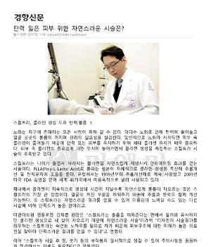 [이미지2]언론활동(신문)