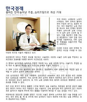 [이미지3]언론활동(신문)